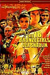 18 Bronze Girls Of Shaolin (1983)